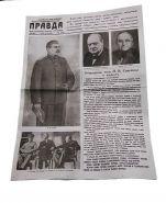 Газета ПРАВДА от 10 МАЯ 1945 года - обращение Сталина