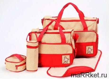 Сумка для мамы, набор из 5 предметов (красный)