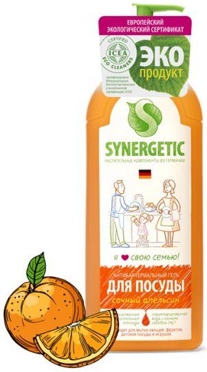 Synergetic Средство для мытья посуды Сочный апельсин 1 л