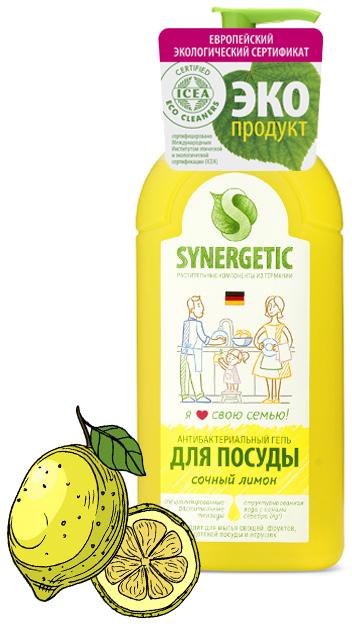 Synergetic Средство для мытья посуды Сочный лимон флакон 0,5 л
