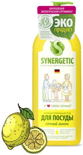 Synergetic Средство для мытья посуды Сочный лимон флакон 1 л