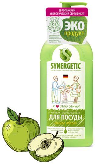 Synergetic Средство для мытья посуды Сочное яблоко 0,5 л