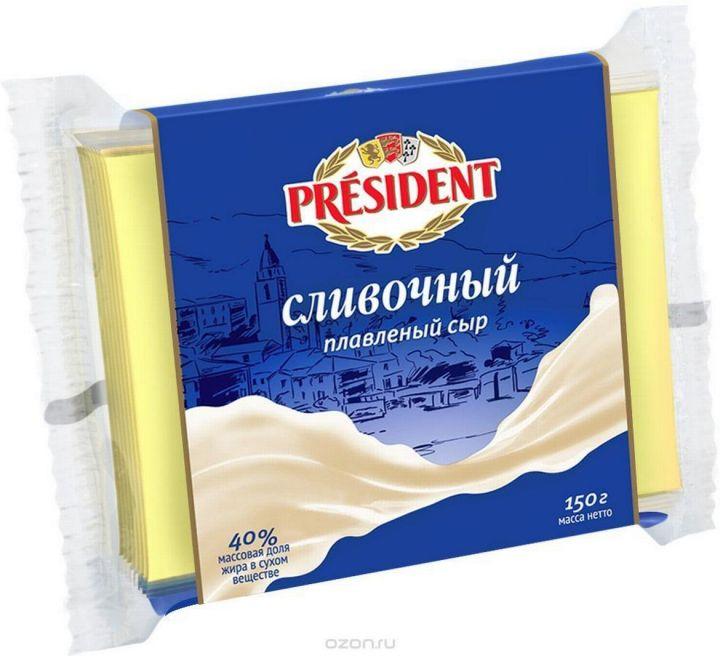 Сыр Президент Сливочный ломтики 40%150г Президент