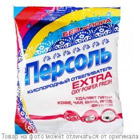 Отбеливатель Кислородный Персоль extra 200гр, шт
