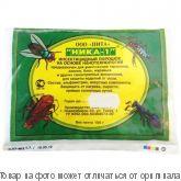 Ника Порошок инсектицидный 100г, шт