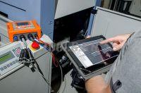 PQM-711 Анализатор параметров качества электрической энергии купить