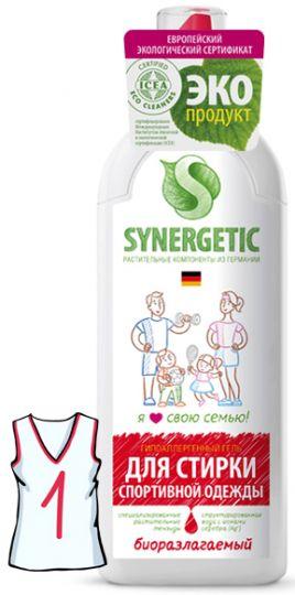 Synergetic Жидкое средство для стирки спортивной одежды и мембранных тканей 0,75 л