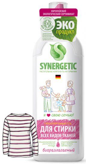 Synergetic Универсальное средство для стирки 0,75 л