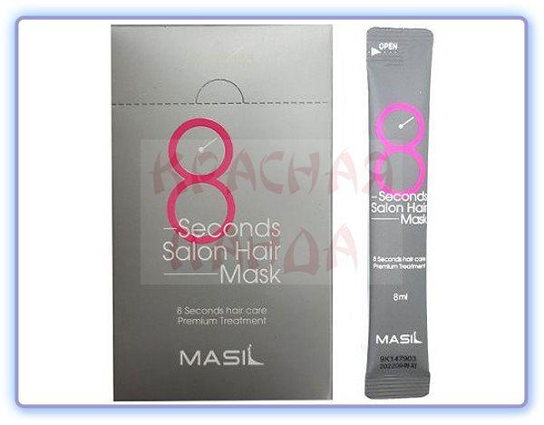 Маска для волос Салонный эффект за 8 секунд Masil (тестер)