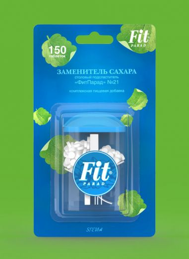 ФИТПАРАД №21 заменитель сахара синий флакон 150 таблеток