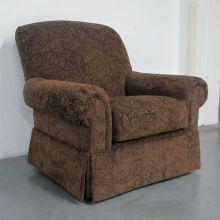 Кресло BRADINGTON