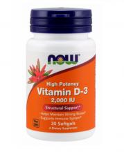 Витамин D3 2000 IU 30 капсул