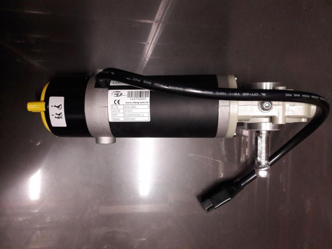 Мотор-редуктор CTTR-600w - L
