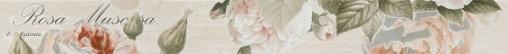 Garden Rose beige border 01