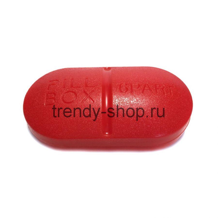 Карманная таблетница Pill Box с 6-ю отделениями