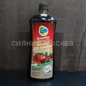 Эликсир №1 для Томатов Органик Микс 900 мл