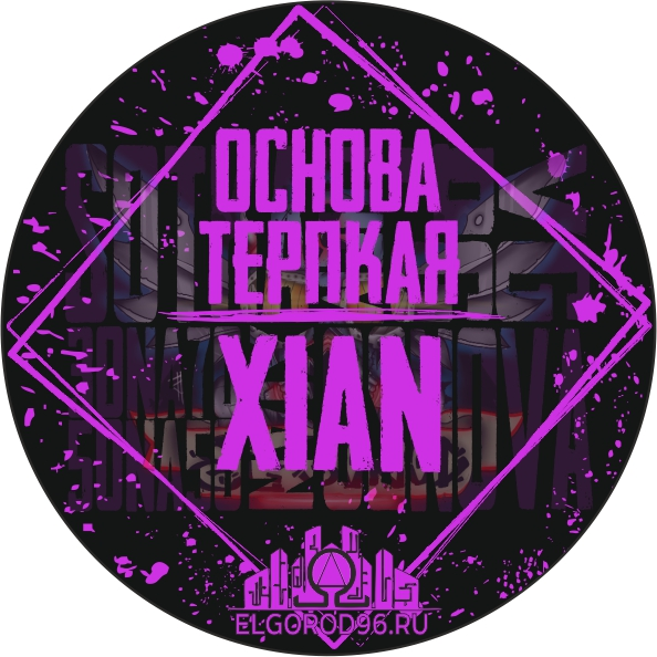 "Основа ""XIAN"" 1000мл"