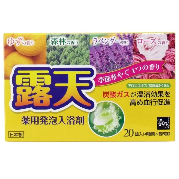 Fuso Kagaku Соль для ванны  с бодрящим эффектом  юдзу, леса, лаванды и розы, 20 таблеток*40 гр