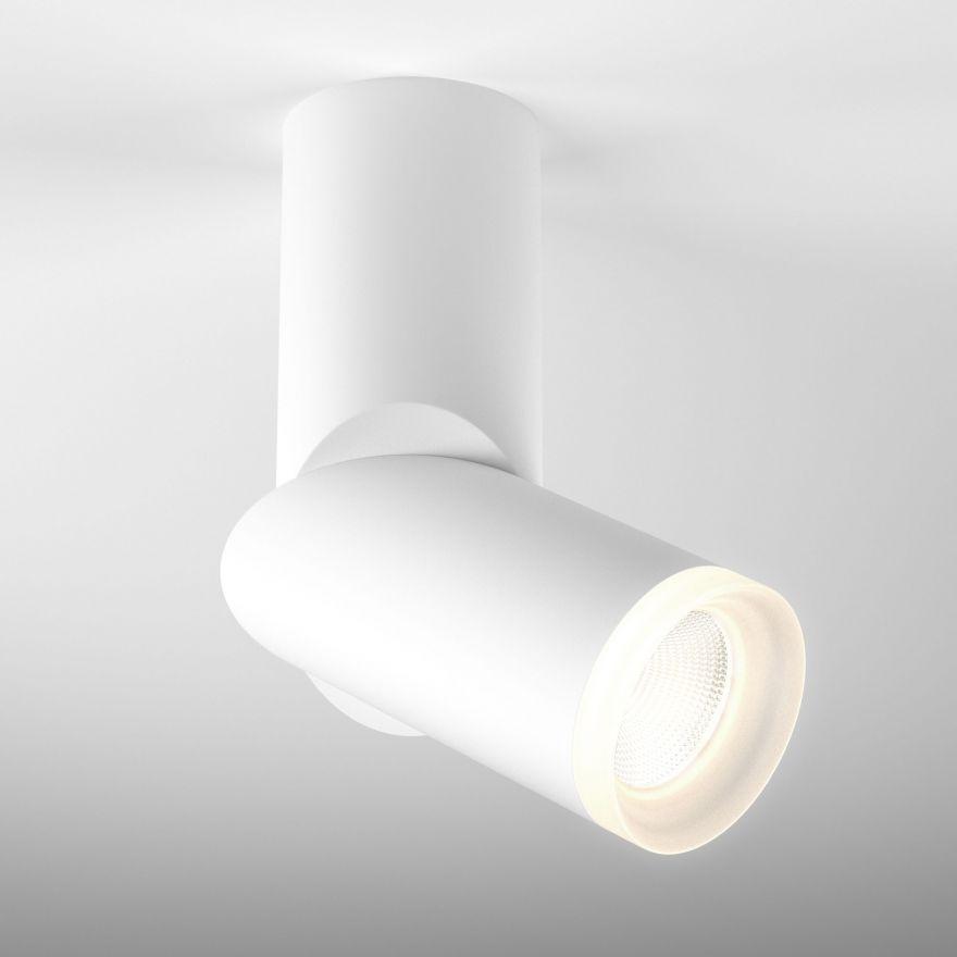 Светильник светодиодный Elektrostandard DLR036 12W белый матовый a043961