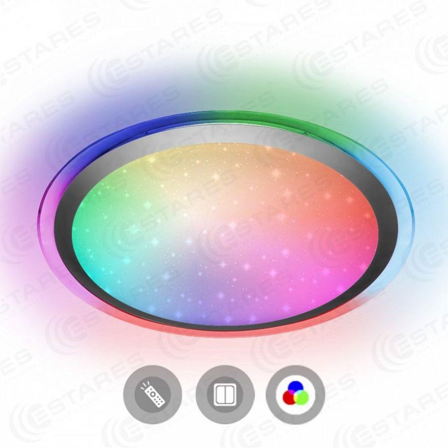 Светильник светодиодный Estares Arion RGB R 40W