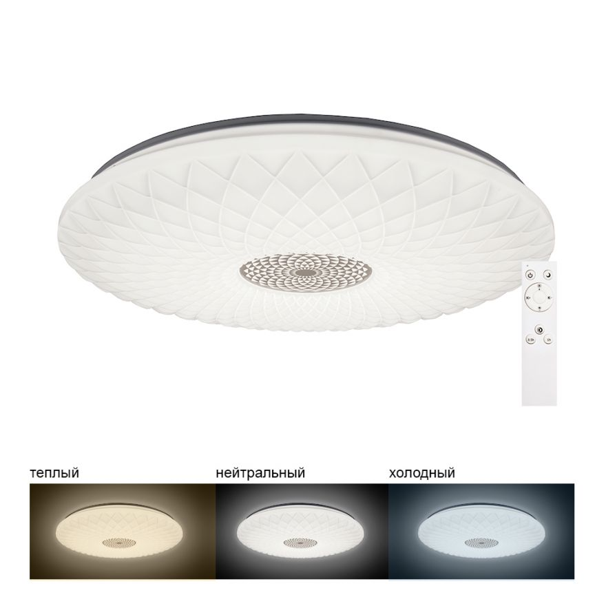 Светильник светодиодный управляемый накладной Feron AL5250 тарелка 60W 3000К-6500K матовый белый