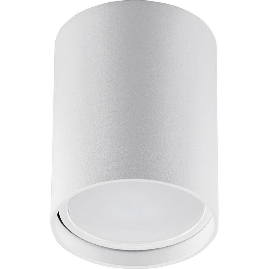 Светильник потолочный Feron ML177 MR16 20W 220V, белый