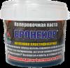 Колер Пластификатор Бронекор 50г Белый Краско