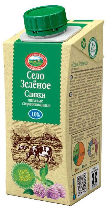 Сливки питьевые стерил 10% 200 гр Село зеленое