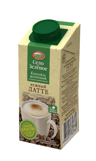Коктейль молочный Латте 2% 200г Село зеленое