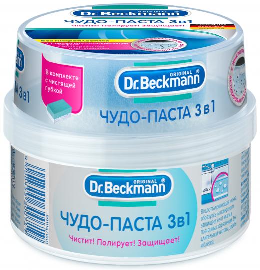 Dr. Beckmann Чудо-паста 3 в 1 400 г