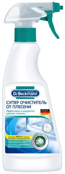 Dr. Beckmann Супер очиститель от плесени 0,5 л