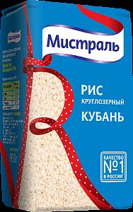 """Рис круглый  КУБАНЬ """"Мистраль"""" 900 гр"""