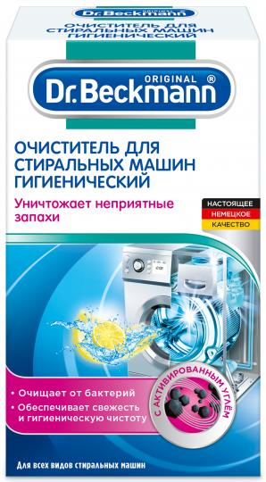Dr. Beckmann Очиститель для стиральных машин гигиенический 250 г