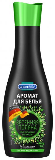 Dr. Beckmann Аромат для белья Весенняя поляна 250 мл