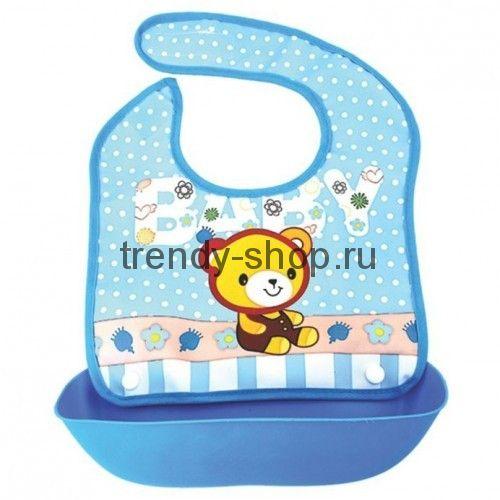 Детский нагрудник для кормления с отстегивающимся карманом
