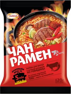 Лапша СОГОКИМЕН 120г со вкусом говядины