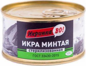 Икра минтая 125 гр ж/б