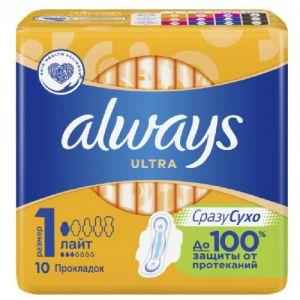 Прокладки ALWAYS Ultra жен. 10шт Light Single