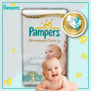 Подгузники Памперс Premium Care Midi (5-9кг) Экономич. упаковка 60