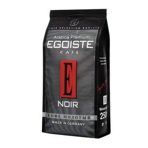 Кофе Egoiste Noir молотый пакет 250гр