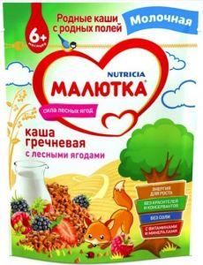 Каша Малютка Гречневая с лесными ягодами молоч. 220гр м/у