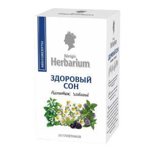 Напиток чайный Konigin Herbarium 1,5г*20 пак. Здоровый сон