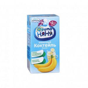 Коктейль Фрутоняня молочный с бананом т/п 0,2 кг без з.м.ж.