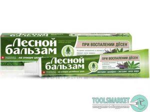 Зубная паста Лесной Бальзам 75 с экстр. шалфея и алоэ-вера