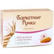 Крем-мыло Бархатные ручки 75 гр Идеальное смягчение