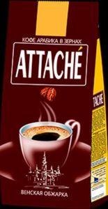 Кофе Аttache венская обжарка молотый 250 гр.