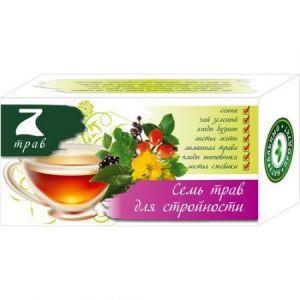 Напиток чайный цветочно-травяной 7 трав для стройности 35г*20п*12 67827
