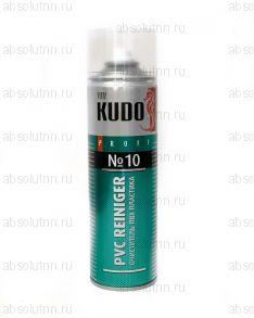 Очиститель для пластика KUPP06PVC10 KUDO №10, 650 мл
