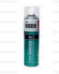 Очиститель для пластика KUPP06PVC05 KUDO №5, 650 мл