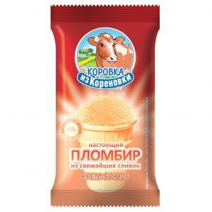 Пломбир в ваф. стакане 100 гр КизК без з.м.ж